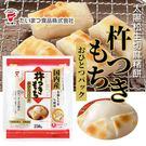 日本 太陽松生切麻糬餅 350g 麻糬 ...