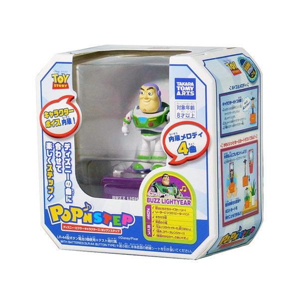 TOMY 玩具總動員 踢踏舞 巴斯光年 Buzz Lightyear 【鯊玩具Toy Shark】