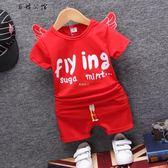 兒童裝男寶寶夏裝短袖套裝