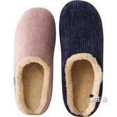 (萬聖節鉅惠)棉拖鞋女情侶秋冬季室內厚底保暖防滑家居半包跟家用毛拖鞋男