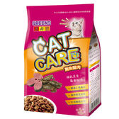 【葛莉思-CATCARE】貓食系列-鮪魚蟹肉口味 7kg