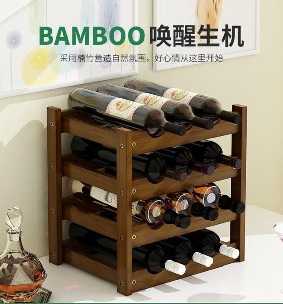 紅酒架擺件酒瓶架酒柜格子架擺件葡萄酒架子紅酒格小型置物架家用 暖心生活館