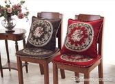 坐墊歐式加厚冬季餐椅墊毛絨通用椅子墊椅墊秋冬座墊可拆洗有綁帶 阿卡娜