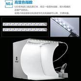 PULUZ小型2條燈板攝影棚套裝拍照道具補光燈迷你攝影燈柔光箱HM 3c優購