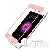 【R】絲印 玫瑰金 鋼化膜 前膜 iphone7 / 8 / 6 plus 鋼化膜 iphone 6s plus 鋼化膜 玫瑰金