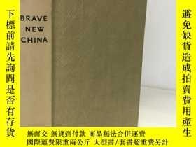 二手書博民逛書店1938年一版 罕見《勇敢的新中國 BRAVE NEW CHIN