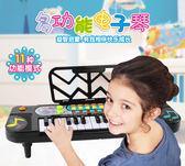 電子琴兒童啟蒙玩具寶寶早教益智TW免運直出 交換禮物