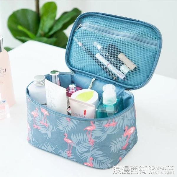 INS網紅化妝包女便攜韓國簡約大容量化妝袋箱少女心洗漱品收納盒 浪漫西街