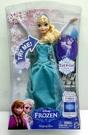 [網購退回拆封品] Disney 迪士尼 冰雪奇緣 CHW87 Frozen Singing Elsa Doll 艾莎 芭比娃娃 會唱歌的艾莎娃娃