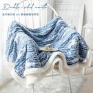【BELLE VIE】 羊羔法蘭流沙雙面蓋毯-藍色
