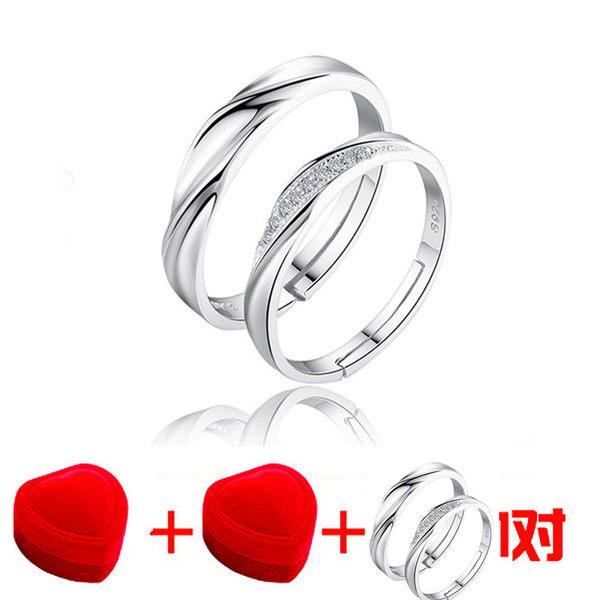 戒指 結婚對戒仿真一對假鑽戒開口日韓婚禮一克拉婚戒男女情侶戒指戒子 聖誕交換禮物