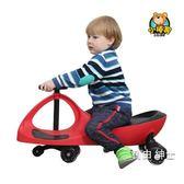 兒童扭扭車1-3-6歲男寶寶溜溜車妞妞車萬向輪搖擺車滑滑車WY 1件免運