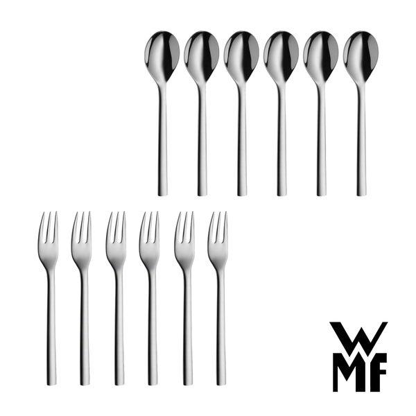 德國WMF NUOVA 下午茶叉匙12件組(叉X6+匙X6)  原廠公司貨