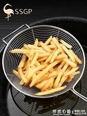 SSGP 304不銹鋼漏勺過濾網勺撈面勺油炸家用廚房大號漏勺撈勺漏油 怦然心動