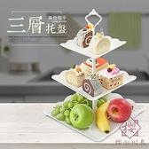 托盤甜品臺歐式三層水果盤臺多層幹果盤茶點心【櫻田川島】
