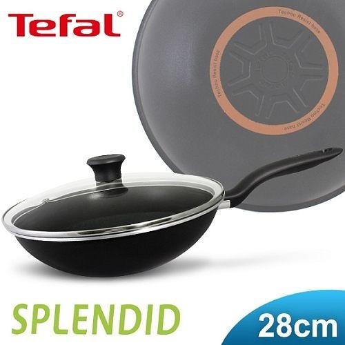 A0106【Tefal】法國特福Splendid精廚28cm不沾小炒鍋(含蓋)