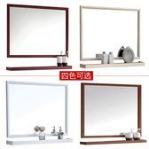 浴室鏡子太空鋁洗漱化妝鏡掛牆式衛生間衛浴鏡帶置物架組合套裝LP