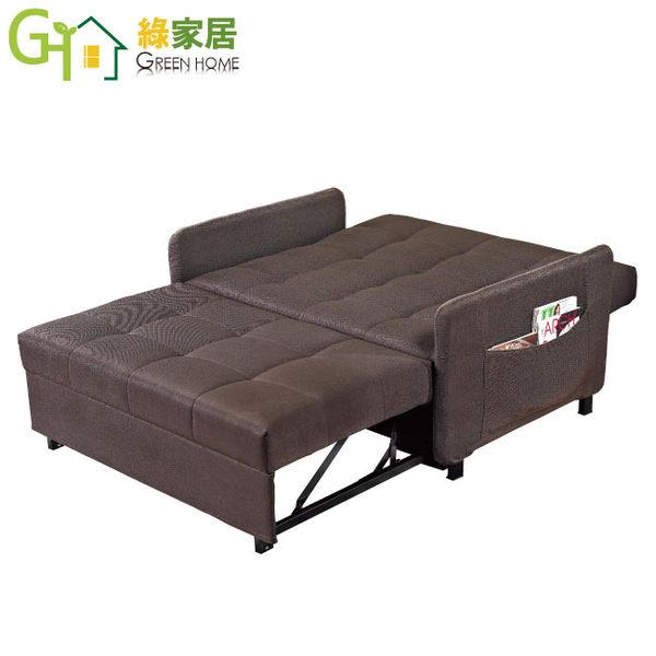 【綠家居】羅蘋 時尚咖亞麻布二用沙發/沙發床(拉合式機能設計)