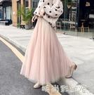 網紗裙女2020年新款秋冬季中長款黑色高腰顯瘦a字冬款半身長裙子「時尚彩紅屋」