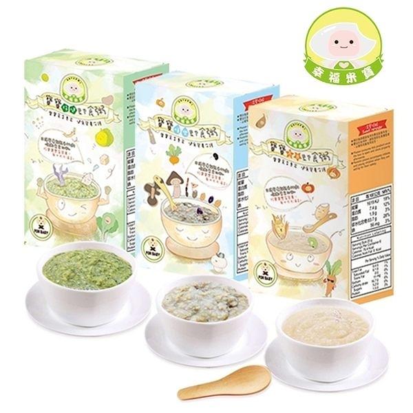 幸福米寶 寶寶即食粥 三種口味【六甲媽咪】