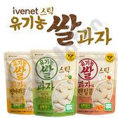 ivenet艾唯倪 - 韓國寶寶大米餅