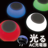 Hamee 日本 LED燈光調節 折疊收納 USB轉接插頭 插座 AC充電器 分享器 (任選) 235-773273