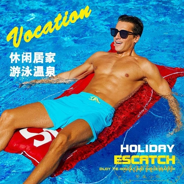 沙灘褲男速干可下水寬鬆海邊度假短褲平角游泳褲【繁星小鎮】