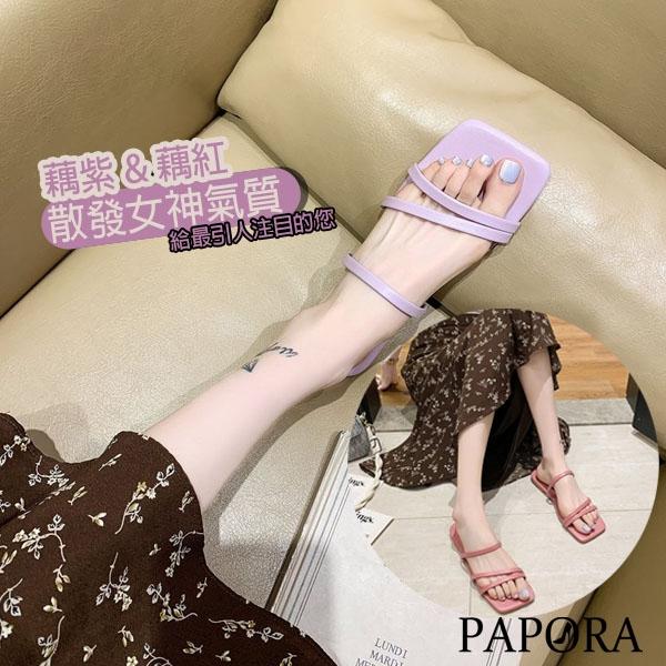 PAPORA多色平底休閒拖鞋涼鞋KS55黑/ 米/卡其/紫/'紅