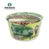 【埔里鎮農會 】水筍素食湯麵84公克/碗
