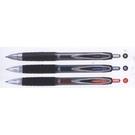 《享亮商城》UMN-207(0.7) 藍色 自動鋼珠筆  三菱