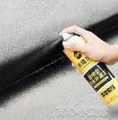 屋頂防水補漏噴劑膠噴霧樓頂材料外墻房頂自...