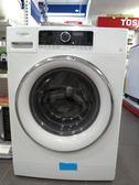 惠而浦 8TWFW5090HW 米蘭之星極靜科技10KG滾茼洗衣機        首豐家電