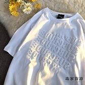 短袖t恤女潮設計感小眾半袖情侶裝潮流夏季上衣【毒家貨源】