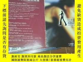 二手書博民逛書店張惠妹罕見旅程 唱片廣告 雜誌8開彩頁2面Y155501