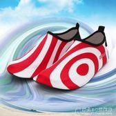 貼膚鞋成人男女沙灘襪子鞋情侶海邊度假潛水浮潛游泳鞋防割滑 概念3C旗艦店