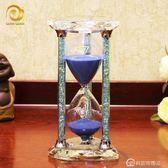 沙漏 水晶沙漏計時器30分鐘時間擺件時光兒童學生創意個性簡約現代  美斯特精品