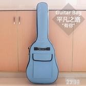 韓版吉他包 簡單防水加厚潮流個性琴包 zh3867『東京潮流』