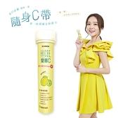 HICEE 愛喜維生素C 500mg+鈣口嚼錠20錠/條(維生素C+鈣_清新檸檬味)