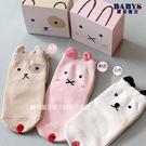 童襪 長版襪 立體動物造型 超保暖  透氣 棉質 舒適  寶貝童衣