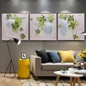 客廳立體浮雕畫三聯現代簡約沙髮背景墻裝飾畫餐廳墻壁畫無框掛畫