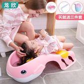 洗 椅幼儿童洗 躺椅家用小孩洗 床加大 可折  儿洗 椅