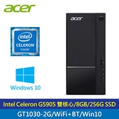 【Acer 宏碁】Aspire TC-875 雙核電腦 500W