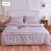 《DUYAN竹漾》天絲雙人床包三件組-舊時光