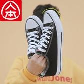 平底鞋人本2019秋季平底板鞋經典帆布鞋姜黃學生布鞋潮牌港風休閒男鞋子 贝芙莉