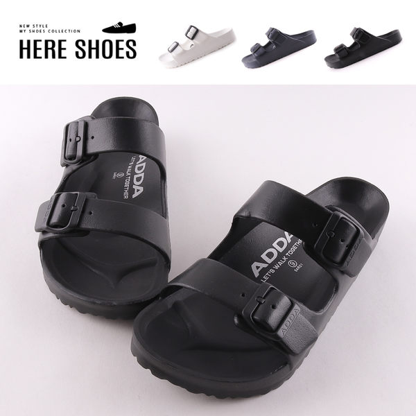 [Here Shoes]男款-舒適輕便 防潑水材質 扣環造型一字涼拖鞋 海灘鞋 男款拖鞋-AJ22002