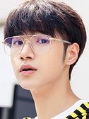 眼鏡男防輻射藍光電腦大框平面平光鏡無度數眼睛鏡架女網紅潮