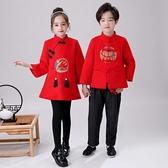 元旦兒童喜慶演出服女中國風唐裝男童拜年服新年幼兒開門紅表演服 KV5791 【野之旅】