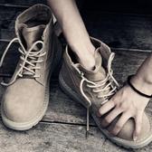 馬丁靴 馬丁靴男潮百搭情侶沙漠靴英倫潮流中筒軍靴復古高筒鞋透氣短靴男【快速出貨】