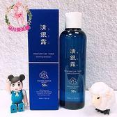 【韓國 百年宮廷秘方】 清銀露 化妝水 210ml