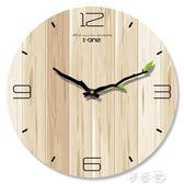 掛鐘 北歐掛鐘現代簡約木紋創意時鐘靜音鐘錶客廳臥室家用時尚歐式掛鐘 igo 夢藝家